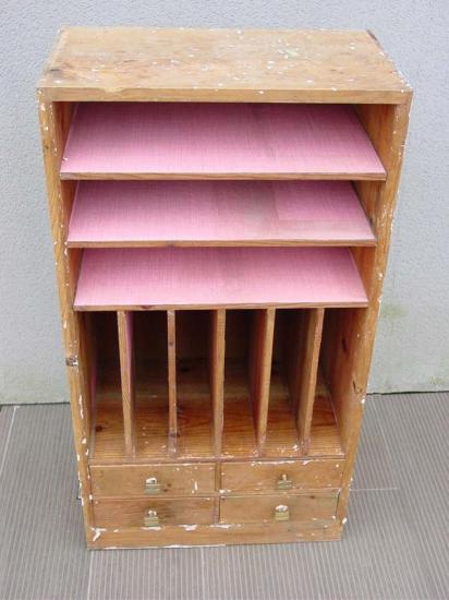 meuble-rangement-1-1.jpg